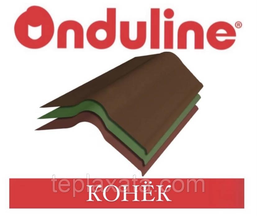 ONDULINE Коник 90 см (червоний, зелений, коричневий)