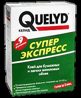 Клей обойный Quelyd  Келид Супер 250 гр  Прозрачный 2000000032320