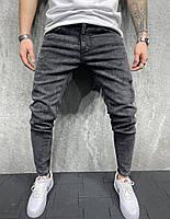 Зауженные джинсы мужские темно-серые , турецкие потертые молодежные джинсы (весна, осень) серые