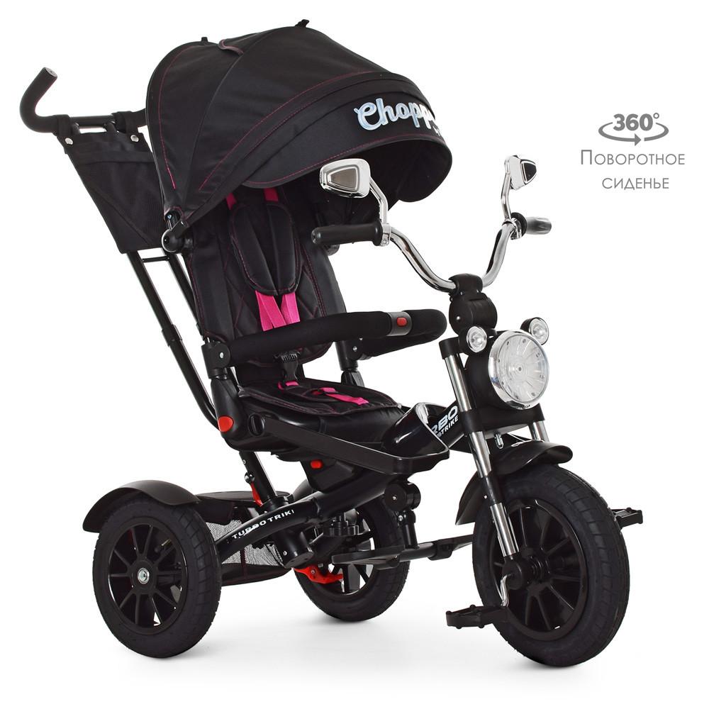 Детский трёхколёсный велосипед «TURBOTRIKE» M 4056HA-20-4, поворотное сиденье, регулируемый руль, ровер
