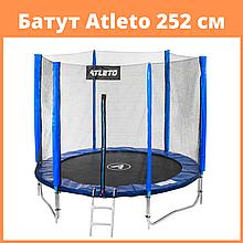 Батут детский с сеткой атлето 252 см, спортивные батуты и комплектующие