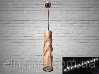 Светильник-подвес под лампу MR-16