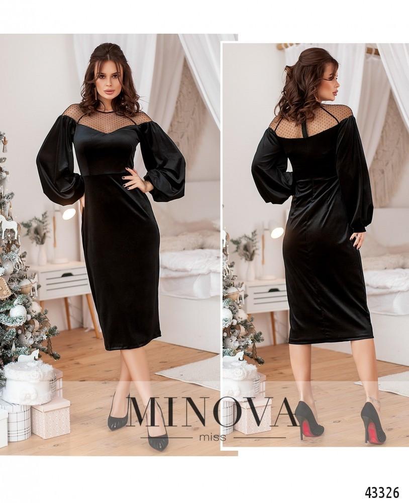 Платье женское весеннее №215-черный|42|44|46|48р.