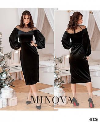 Платье женское весеннее №215-черный|42|44|46|48р., фото 2