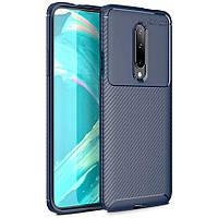 Чехол Carbon Case для OnePlus 8 Blue