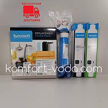 Комплект картриджей Ecosoft (для осмоса с минерализатором)