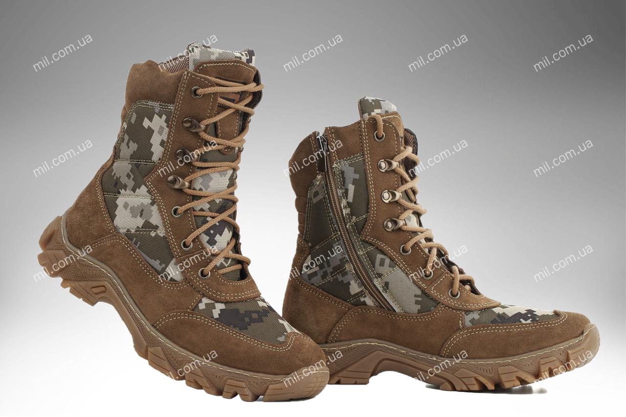 Берцы демисезонные / военная, тактическая обувь АЛЬФА ММ14 (пиксель)