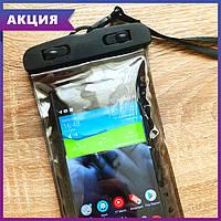 Водонепроницаемый чехол для телефона, смартфона, iphone