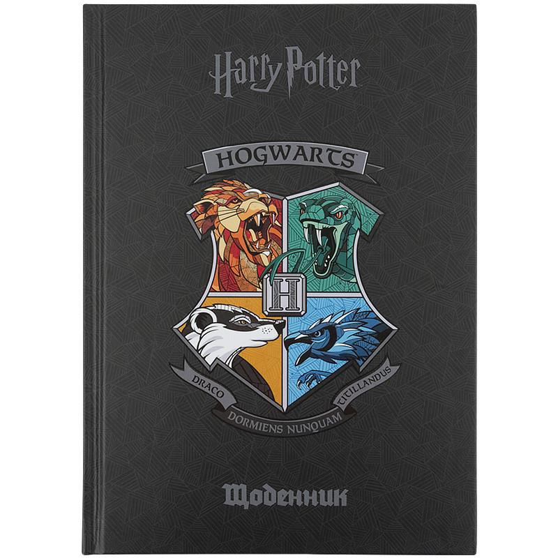 Дневник школьный, твердая обкл, Harry Potter-1 hp21-262