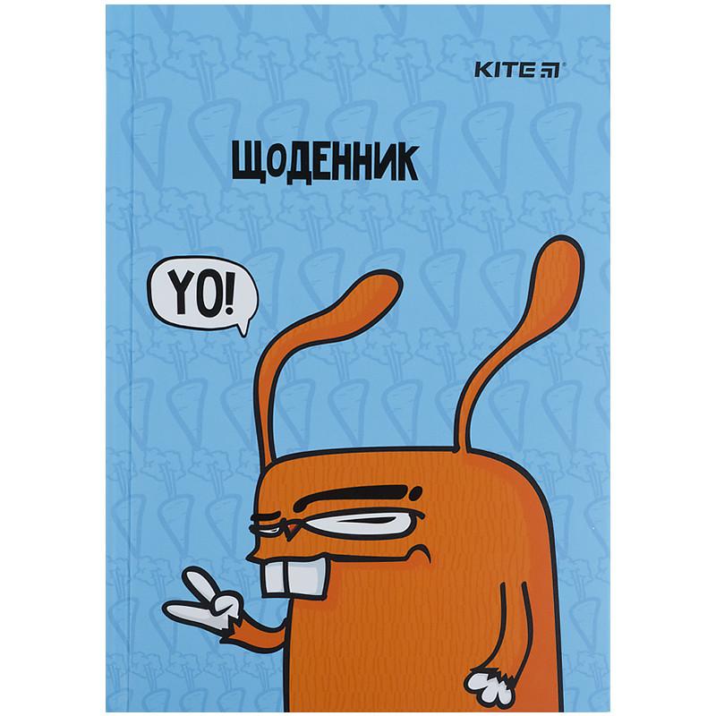 Щоденник шкільний, тверда обкл, Rabbit, YO k21-262-3