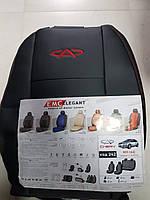 Авточехлы Chery M11 (A3) 2008+ (Экокожа) Черные