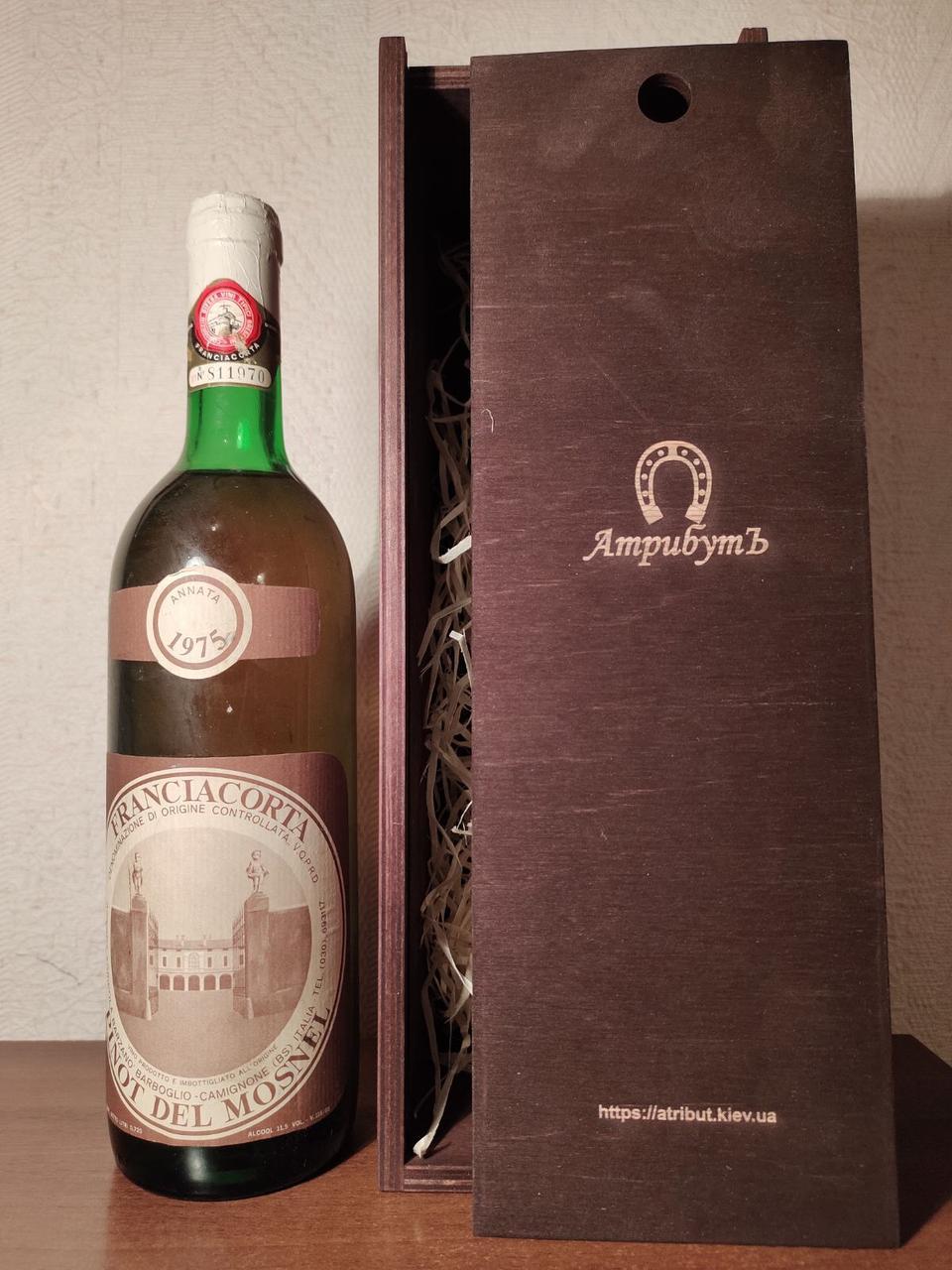 Вино 1975 року Franciacorta Pinot del Mosnel Італія