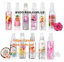Лосьйон-спрей для тіла AVON з фруктовими і квітковими смаками (від 5 будь-яких)