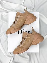 Женские кроссовки Dior D-connect Beige
