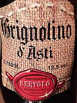 Вино 1984 года Grignolino d`Asti Bertolo Италия, фото 3