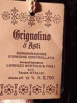 Вино 1984 года Grignolino d`Asti Bertolo Италия, фото 2
