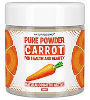Пудра моркови, 100г