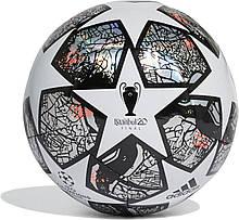 Мяч футбольный Adidas, Белый, 5
