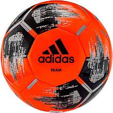 Мяч футбольный Adidas Team Capitano, Оранжевый, 5