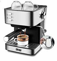 Кофемашина DSP Espresso Coffee Maker KA3028 с капучинатором Серебристая 300470, КОД: 1717287