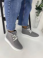 Ботинки женские демисезонные серые кожаные на белой подошве, 37,38,39 размеры, фото 1