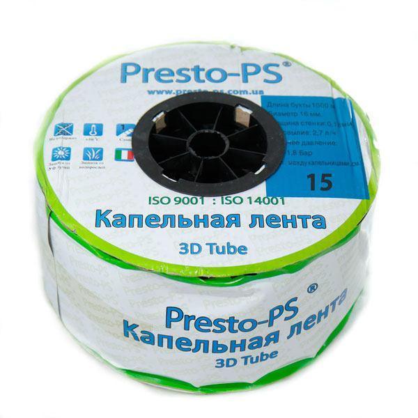Крапельна стрічка Presto-PS эмиттерная 3D Tube крапельниці через 15 см витрата 2.7 л/год, довжина 1000 м