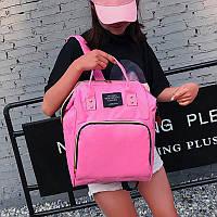 Рюкзак органайзер для мам Living Traveling Share Фуксія, фото 5