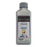 Жидкость для очистки накипи кофемашин Saeco (CA6700/00) - 250 мл