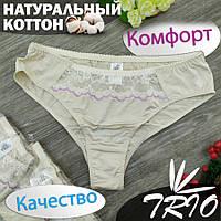 """Труси бразилианы жіночі """"ТРІО"""", м296 розмір XXL, з мереживом, молочні, 20027407"""