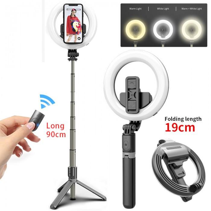 Кольцевая LED лампа L07 16 см с держателем для телефона и треногой