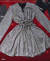 Женское блестящее приталенное платье с V-образным декольте