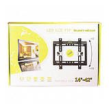 Настенное крепление кронштейн для телевизора TV C35 от 14 до 42 дюймов, 30 градусов, от стены: 60 мм, фото 4