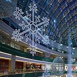 Новогодняя гирлянда / Led Лента / Светодиодная СНЕЖИНКА (скоба) обмотанная светящимся проводом 3 м  (7194-M), фото 5