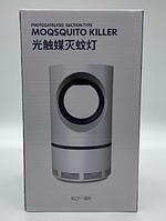 Пастка знищувач комарів та комах MOSQUITO KILLER / вбивця комарів DGS-150 / KLY188 (50шт)