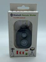 Пульт / BT Remote for SELFIE (only Black / add packing) (упаковка окремо) (замовлення від 25шт) (2500шт)