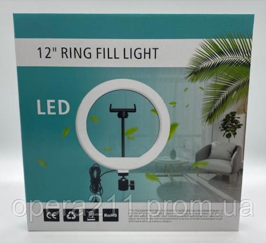 Кільцева світлодіодна лампа / RING LIGHT RL12 / CXB-300 (діаметр 30см) (30шт)