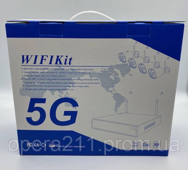 Камера відеоспостереження DVR 5G 8806IL3-4 (KIT--4) метал / WIFI (6шт)