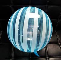 Шар бабл bubble полосатый голубой 45 см (Китай)