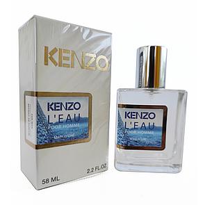 Kenzo L'Eau Par Kenzo Pour Homme Perfume Newly мужской, 58 мл