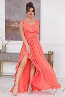 Жіноче плаття максі корал на тонких бретелях (3 кольори) НА/-4039