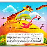 Виховання казкою Леопардик-ябеда Авт: Чуб Н. Вид: Торсінг, фото 2