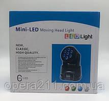 Лазерный проектор -- STAGE LIGHT / ART-0323 (6шт)