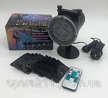 Лазерный проектор Новогодний WL-518 12 PICTURE LIGHT WITH REMOTE / ART-0320 (24шт)