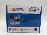 Паркувальна система PARKING ASSISTANT SENSOR -- 4PCS (Чорний) / ART-0326 (40шт)
