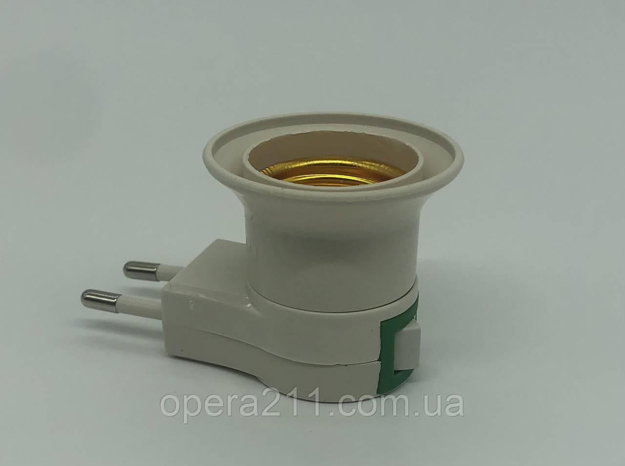 Патрон-Адаптер PLUG FOR LIGHT BULB / ART-0319 (1000шт)
