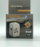 Універсальний штекер для подорожей УНІВЕРСАЛЬНИЙ ADAPTOR + USB / ART-0339 (100шт)