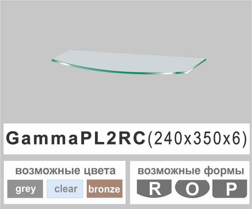 Полочка стекло настенная навесная радиусная Commus PL2 RC (240х350х6мм)