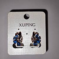 Серьги Xuping мед.золото