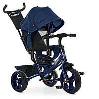Велосипед дитячий триколісний з ручкою для батьків Колясочний триколісний велосипед для дітей від 1 року