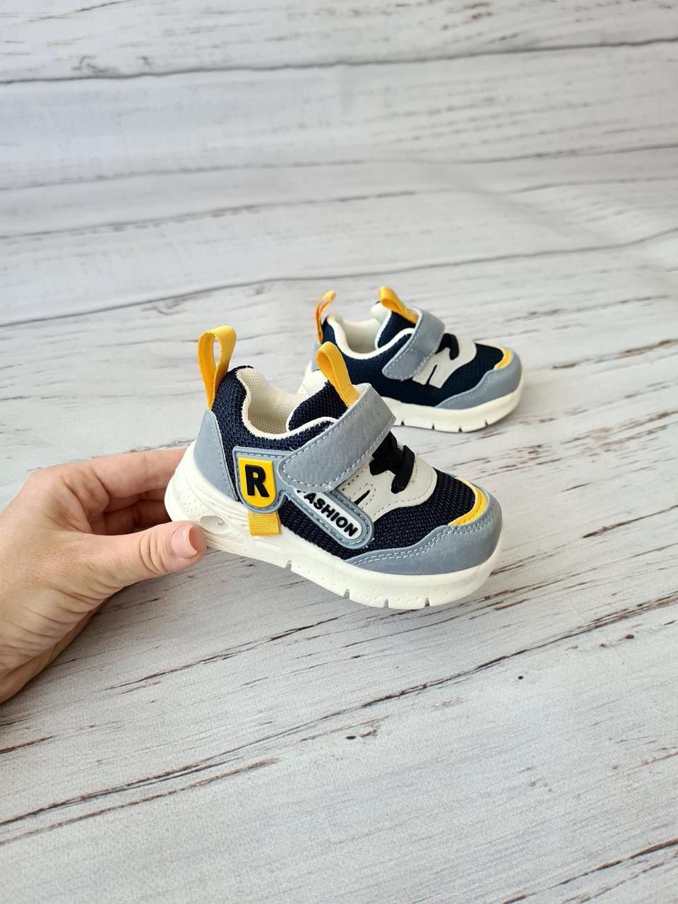Кросівки для хлопчиків W. niko *світяться 17р, 11.5 см